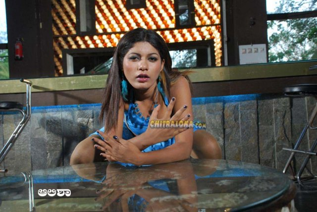 Alisha Movie Gallery