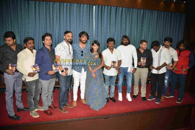 8MM Audio Launch Image