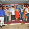 Akasha Soorya Chandra Bhoomi Audio Launch Gallery