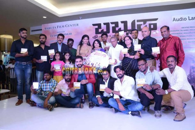 Baalusha Movie Audio Release Gallery