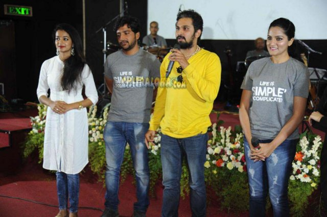 Dayavittu Gamanisi Audio Launch Image