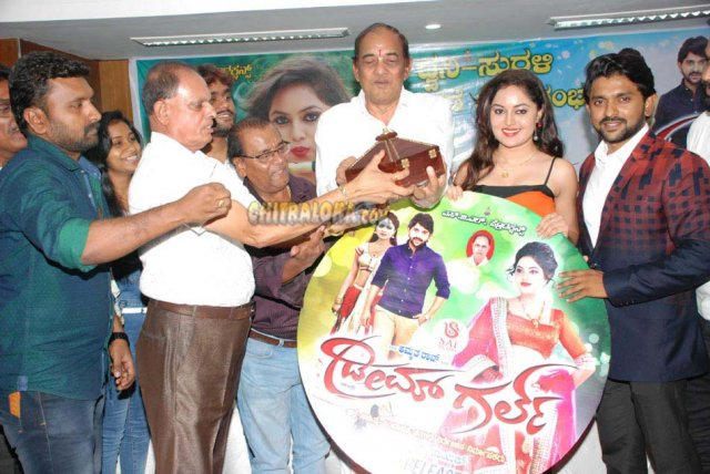 DreamGirl Audio Launch Image