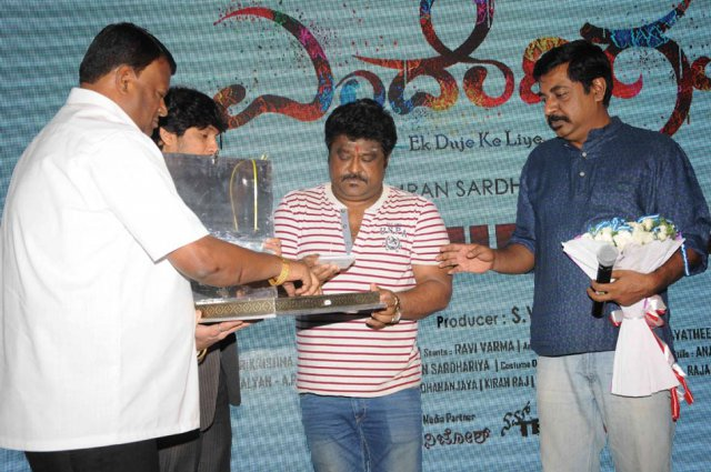 Endendigu Audio Released Image