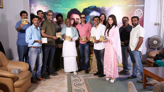 Game Movie Audio Release Gallery