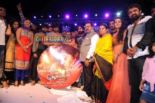 Happy Birthday Movie Audio Release Image