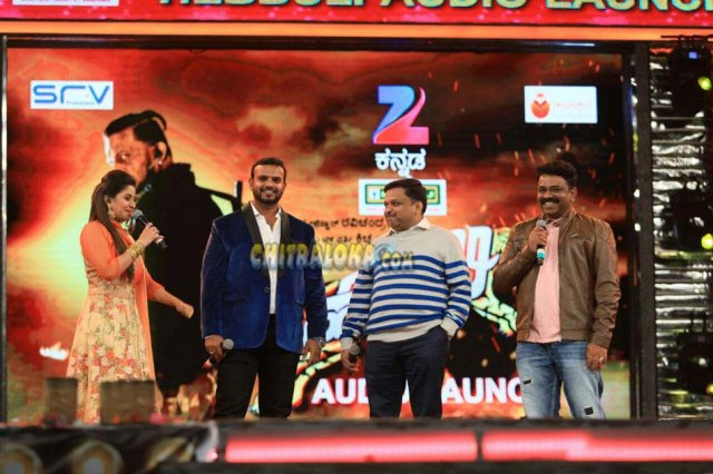 Hebbuli Audio Launch Gallery