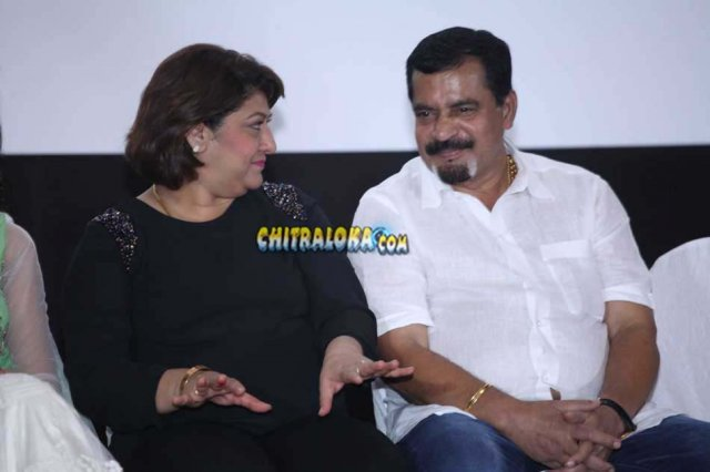 John Jaani Janardhan Movie Audio Release Gallery