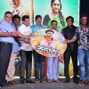 Kanaka Audio Launch Image