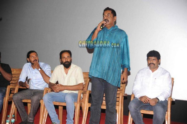 Kattu Kathe Audio Launch Image