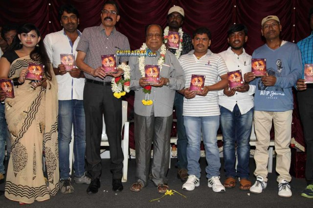 Keechakaru Movie Audio Release Gallery