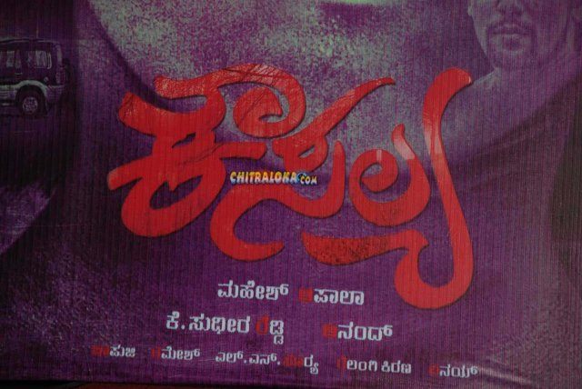 Kousalya Movie Audio Release Gallery