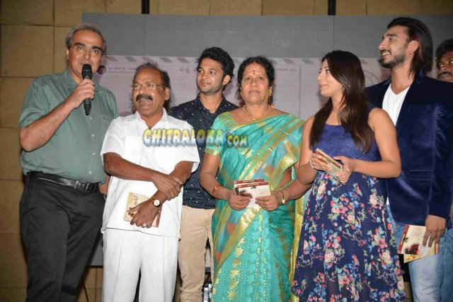 Maathu Kathe Movie Audio Release Gallery