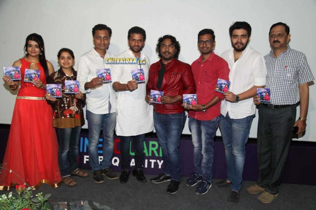 Mareyalaare Movie Audio Release Gallery