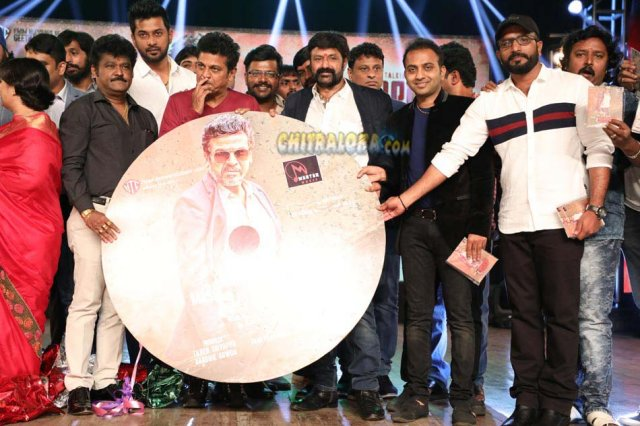 Mass Leader Audio Launch Image