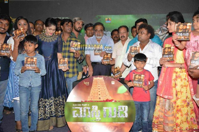 Mastigudi Audio Launch Gallery