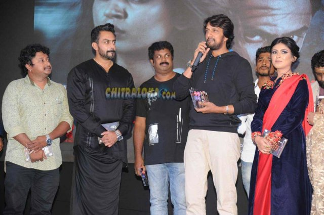 May 1st Audio Launch Image