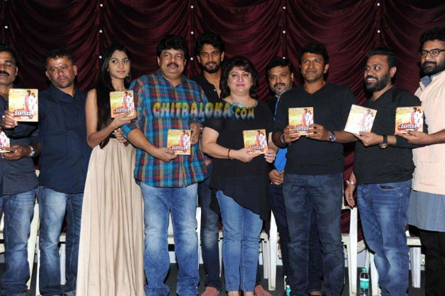 Mumbai Audio Launch Gallery