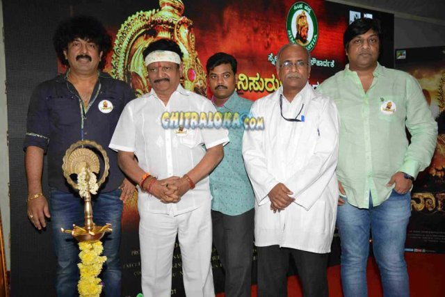 Naagarahavu Movie Audio Release Image