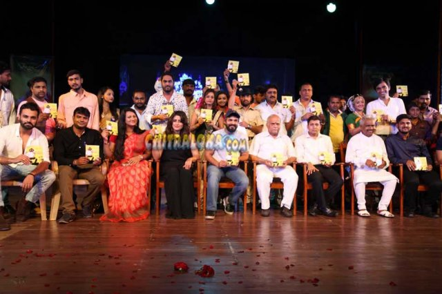 Nanna Ninna Preema Kathe Movie Audio Launch Gallery