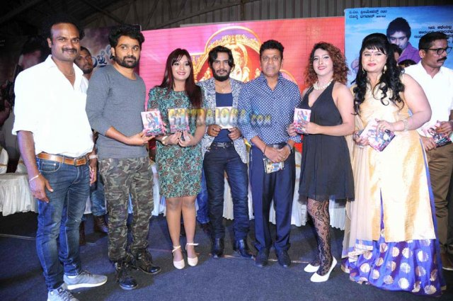Nanobbane Olleyavanu Audio Launch Gallery