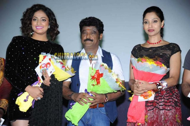 NeerDose Movie Audio Release Image