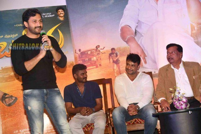 Odeya Audio Launch Image