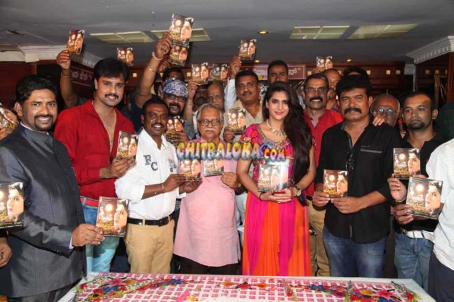 Ojas Audio Release Movie Gallery