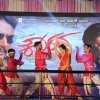 Once More Kaurava Audio Launch Image