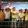 Once More Kaurava Audio Launch Images