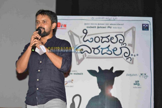 Ondalla Eradalla Audio Launch Image