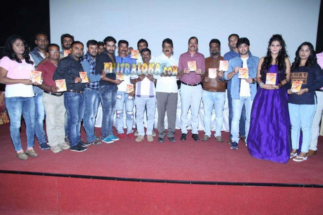 One Time Audio Launch Gallery