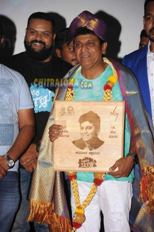 Onthara Bannagalu Audio Launch Image