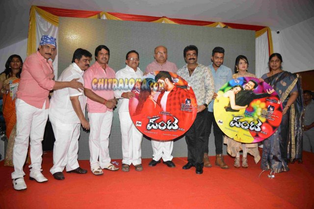 Panta Audio Launch Gallery