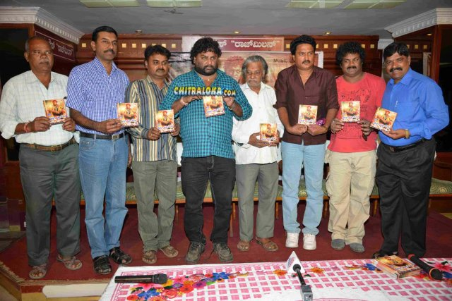 Porki Huccha Venkat Audio Release Movie Gallery