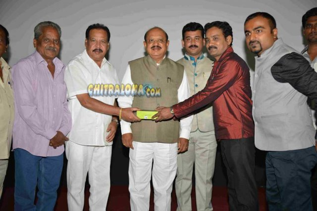 Possible Movie Audio Launch Image