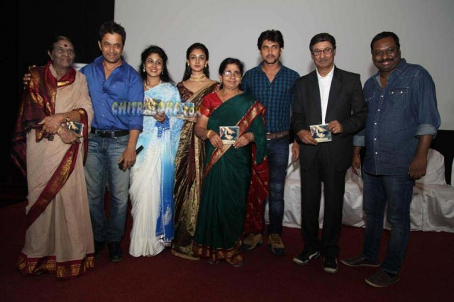 Prema Baraha Audio Launch Image