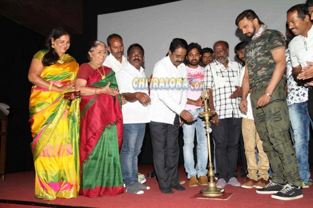 Raajaru Audio Launch Gallery