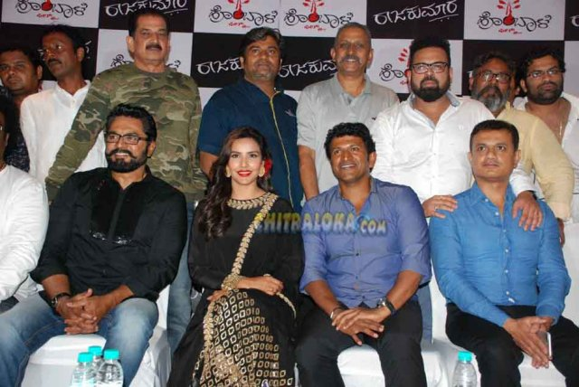 Raajkumara Audio Launch Gallery