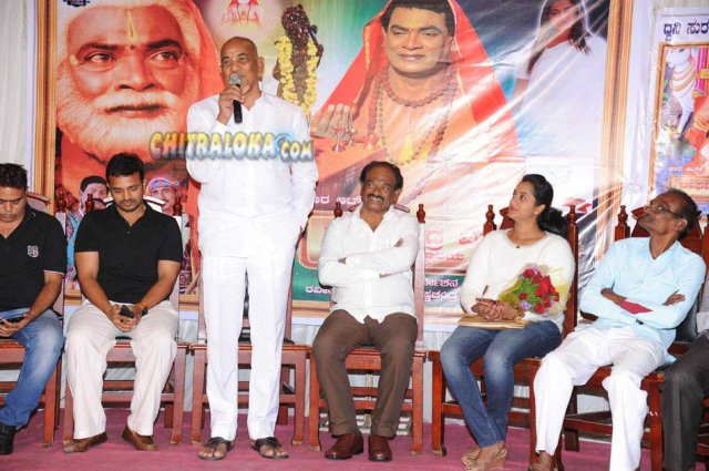 Raghavendra Mahime Audio Launch Gallery