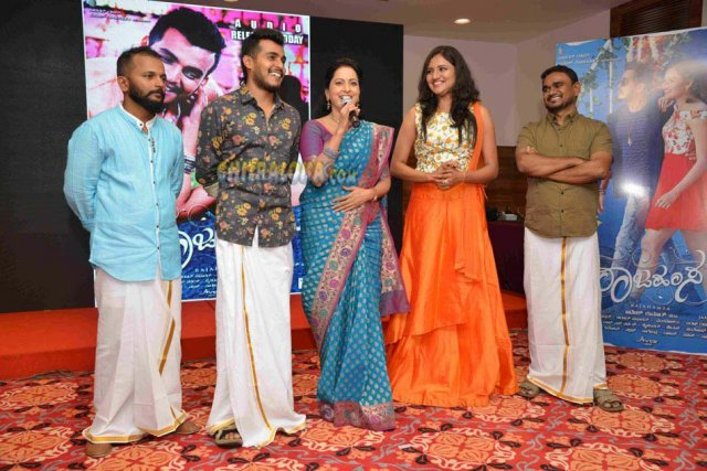 RajaHamsa Audio Launch Image