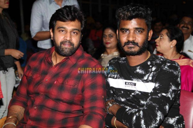 Samhara Audio Launch Image