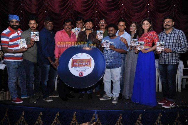 Satya Harishcandra Audio Launch Image