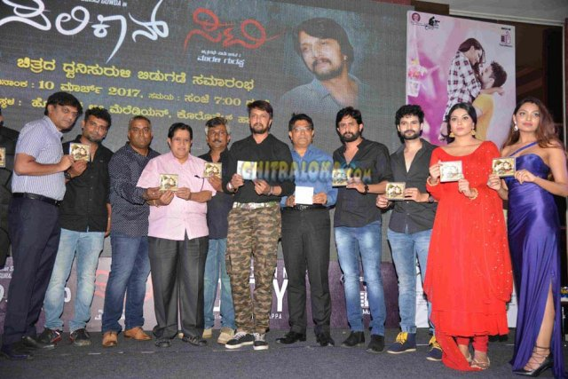 Silicon City Audio Launch Gallery