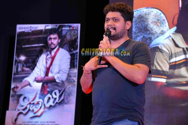 Sipayi Audio Release Movie Gallery