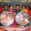 Sithara Movie Audio Release Image