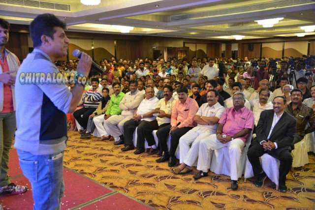 Srikantha Audio Launch Gallery