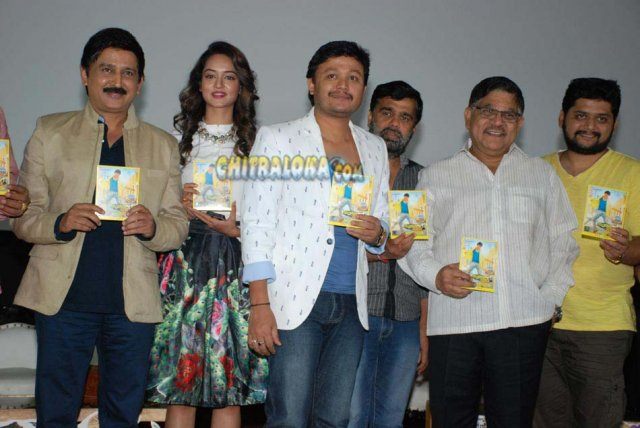 Sundaranga Jana Audio Launch Gallery