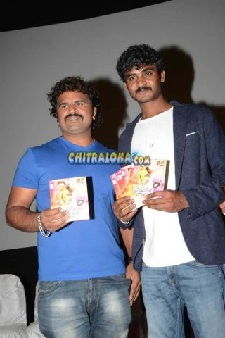 Thale Bachkoli Powder Hakoli Movie Audio Release Gallery