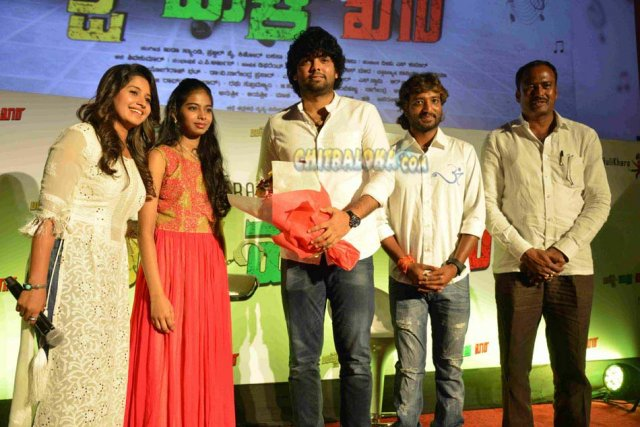 Uppu Huli Khara Audio Launch Image