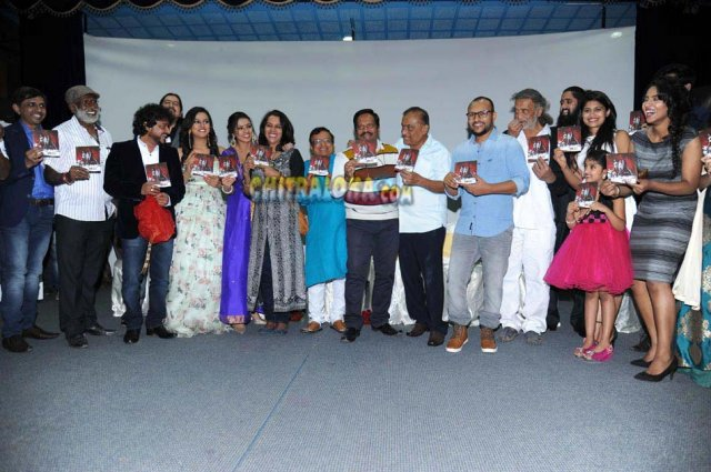 Urvi Audio Launch Gallery
